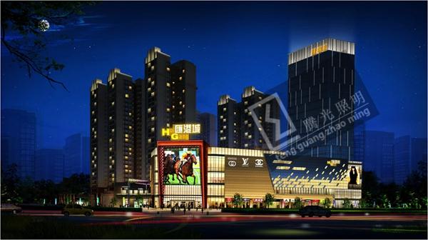 惠州汇港城综合体
