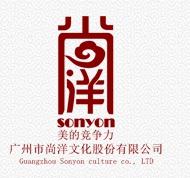 广州市尚洋文化股份有